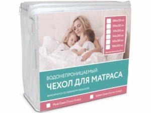 Чехол 200*140*30 Plush Cover