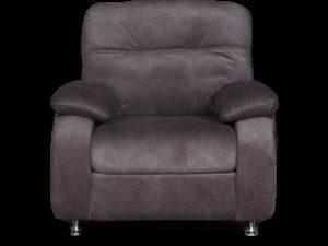 Кресло для отдыха И 23