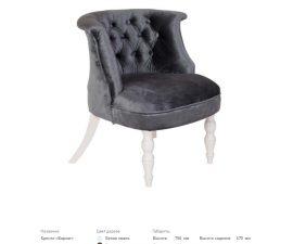 Кресло Бархаь